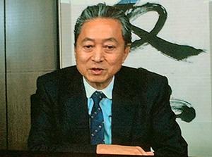 eheml. Ministerpräsident von Japan