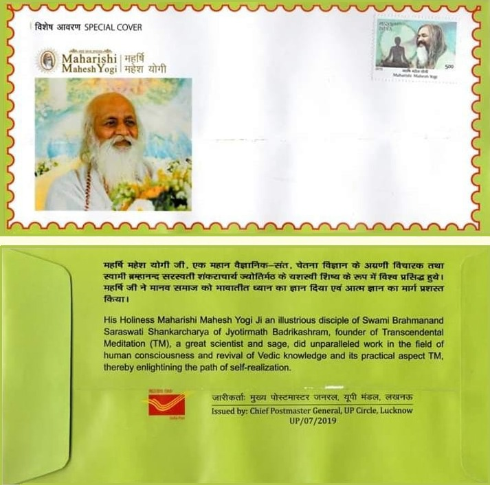 Maharishi postage stamp with envelope and quote
